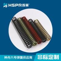 加工拉伸弹簧 不锈钢线双钩拉簧 拉力弹簧 异形弹簧压缩弹簧