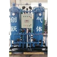 制氮机厂家 制氮机订做维修