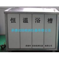 塑料管材爆破液压试验恒温箱管材恒温装置