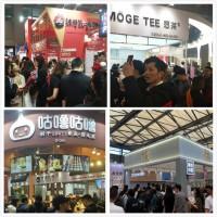 展会咨询2019上海秋季国际餐饮连锁加盟展7月17