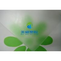 河北厂家专业生产PC广告板全新料PC磨砂板聚碳酸酯细磨砂板
