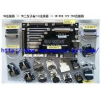 美国3M伺服连接器10350-52AO-008