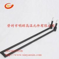 L型硅碳棒/L型直角硅碳棒