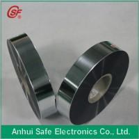 金属化聚丙烯薄膜