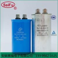 CBB65金属化聚丙烯薄膜电容器