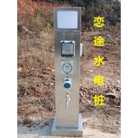 HW-14 恋途 游艇码头水电桩  码头水电箱 水电柜