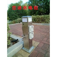 HW-08 恋途 游艇码头水电桩  码头水电箱 岸电箱