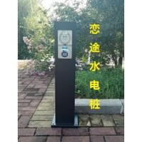 HW-03 恋途 游艇码头水电桩  码头水电箱 岸电箱