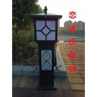 HW-09 恋途 游艇码头水电桩  码头水电箱 岸电箱