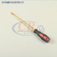 厂家批发一字螺丝刀米字型螺丝刀规格齐全