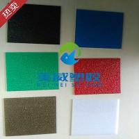 常州南京无锡卫浴设备透明PC颗粒板PC板价格