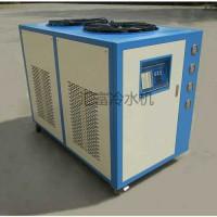 淋膜专用冷水机 东营日照工业冷水机