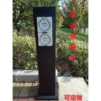 HW-203 恋途    插座柱 户外防水插座柱 电源柱