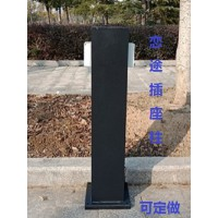 HW-208 恋途 插座柱批发 插座柱厂家 插座柱价格