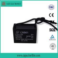 CBB61方形塑壳风扇薄膜电容