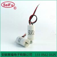 CBB60洗衣机电容金属化薄膜电容器