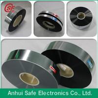 金属化聚酯薄膜MPET