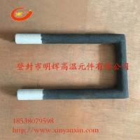 厂家直销门型硅碳棒 直径30mm 电热元件