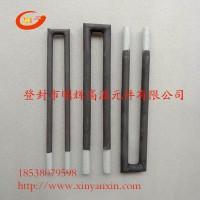 硅碳棒厂家直销耐高温不易变形U型直角硅碳棒