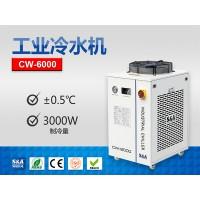 特域CW-6000冷水机,为何如此受UV曝光机用户欢迎