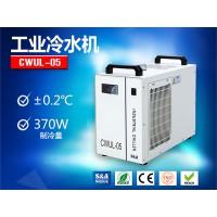 5W紫外激光打标机强大的功能离不开特域冷水机冷却