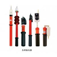 高压验电器声光报警棒状验电器电工测电笔
