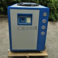 PVC塑料生产线专用冷水机 北京河北冷冻机