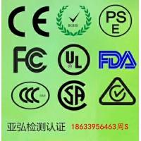 专业办理光伏电缆TUV认证服务