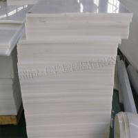 嘉盛橡塑耐低温聚乙烯板材@8mm厚PE板材批发双球瓦