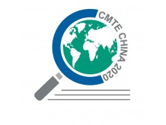 2020国际计量测试技术与设备博览会|上海计量展览会