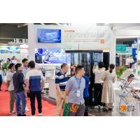 2020中国国际电源展览会
