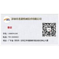 无线鼠标台湾NCC认证BSMI和NCC认证办理流程