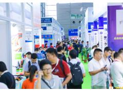 2019深圳国际连接器线束加工展会现场 (183播放)