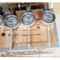 汾西供应MJYW-90型锚杆角度检测仪(指针式)