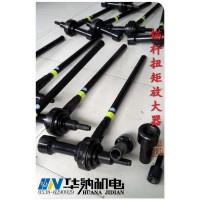 汾西直供MTR-10型锚杆扭矩倍增器