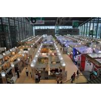 2020越南国际建筑建材及家居产品展览会