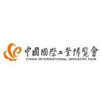 2020上海工博会-22届中国工博会