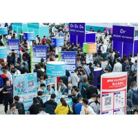 2020年【上海4月27日-29日】自动售货机设备展览会