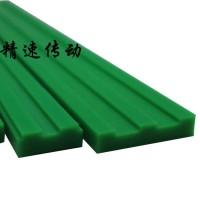 供应高分子聚乙烯链条导轨 输送线耐磨链条导轨 山型链条滑道