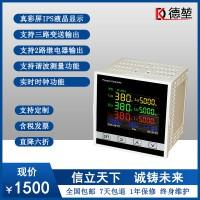 三相真有效值液晶多功能电力仪表电流电压功率组合表