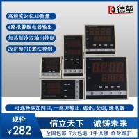 温控器智能数显表全自动工业温控仪开关pid可调温度可电子控