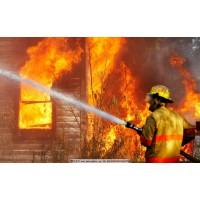 2020中国(福建)消防设备技术暨应急救援装备展览会