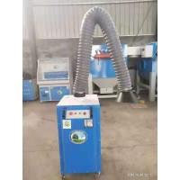 移动式焊烟净化器 双臂焊烟净化器 宝聚环保厂家