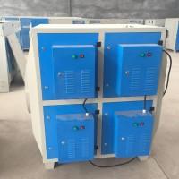 橡胶厂油烟处理设备等离子烟雾净化器安装效果