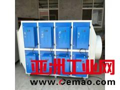 热能喷漆废气处理设备等离子废气净化器价格参数