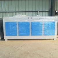 宝聚环保厂家直销光氧空气净化器voc废气治理报价方案