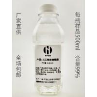 三乙醇胺硼酸脂在切削液轧制油乳化油防锈剂中具有良好的防锈性能