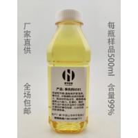 净洗剂6501具有良好的发泡、稳泡、渗透去污、抗硬水等