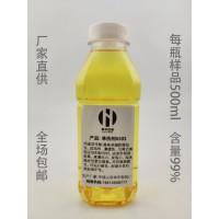 净洗剂6503具有卓越的稳泡性、起泡性、渗透性。