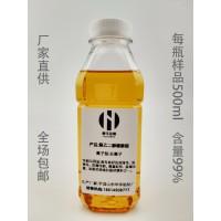 聚乙二醇硼酸脂